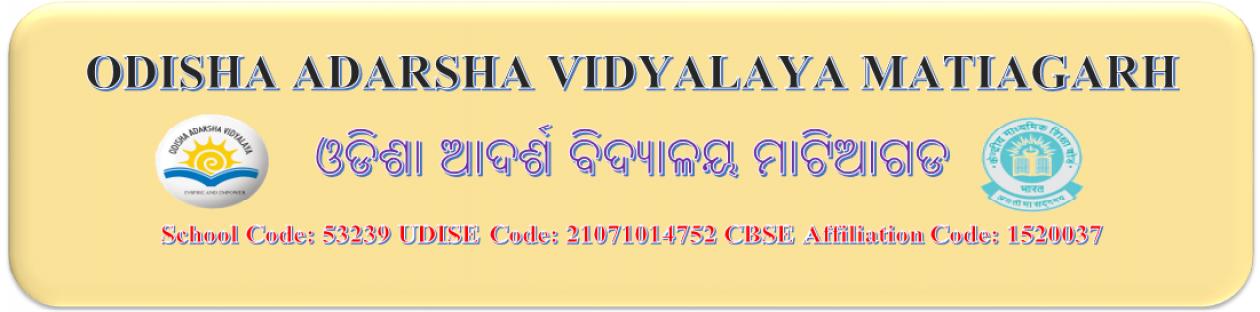Odisha Adarsha Vidyalaya Matiagarh